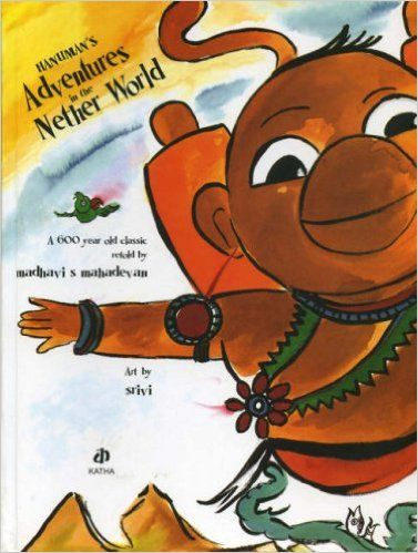 #Book #BookReview #IndianMomsConnect Book Review : Hanuman's Adventures in the Nether World #IMCRecommends