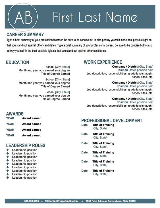 Teacher Resume Template - Sleek Gray and White Leadership roles - leadership examples for resume