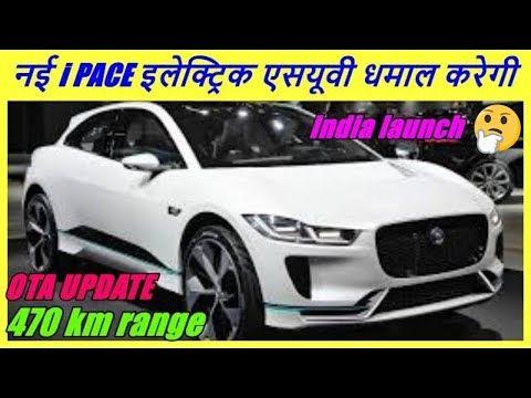 2020 Jaguar I Pace Ev Concept Jaguar Pace Jaguar Buick Envision