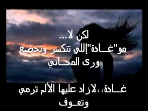 اسم غادة في بيت شعر بالصور صور اسم غادة صباحيات Good Morning Quotes Morning Quotes Beautiful Morning