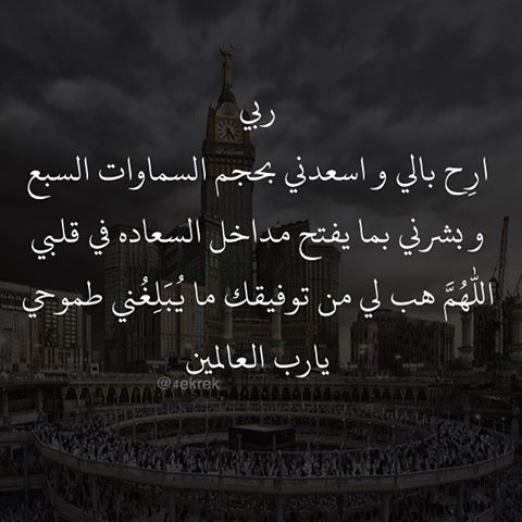 Pin By تدبروا القرآن الكريم On أدعية ومنــاجــاة Calligraphy Arabic Calligraphy