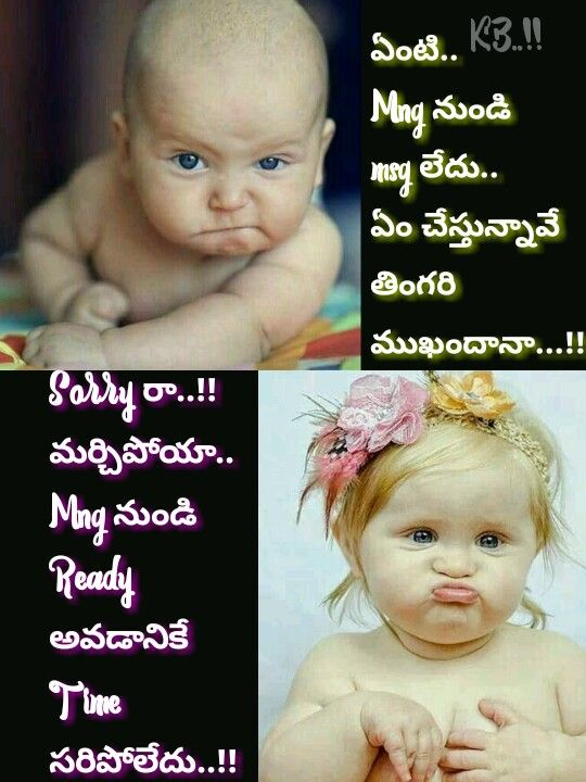 Pin By Himabindu On Quotations Very Funny Jokes Cute Baby Quotes Funny Minion Memes
