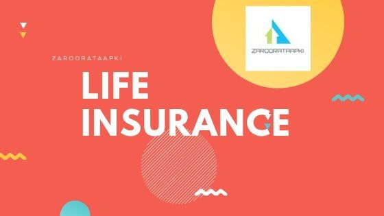 Life Insurance Agents In Airoli Best Life Gurenteed Plan Life