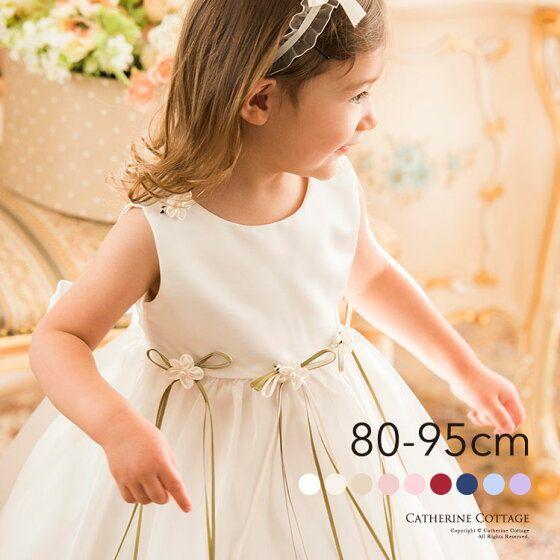 楽天市場】子供ドレス 花びら揺れるロマンティックベビードレス