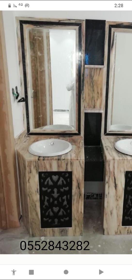 مغاسل رخام حمامات الرياض جديد Bathroom Mirror Framed Bathroom Mirror Bathroom Vanity