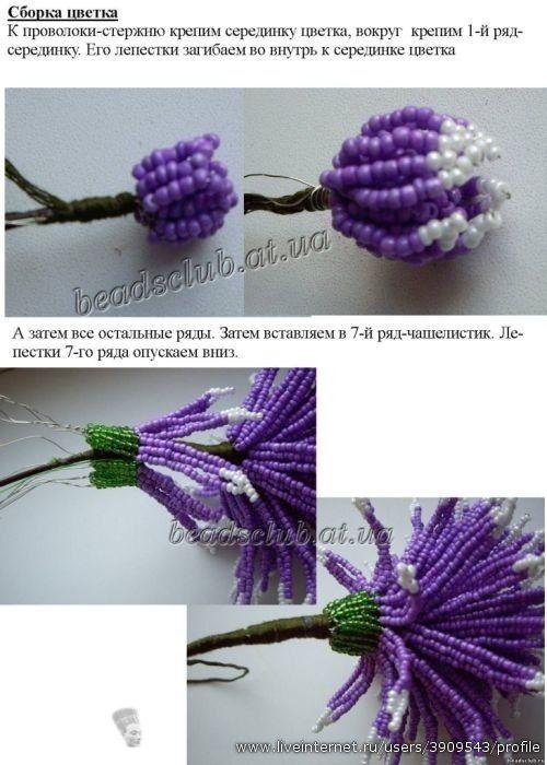 Экзотические цветы из бисера мастер класс с фото #14