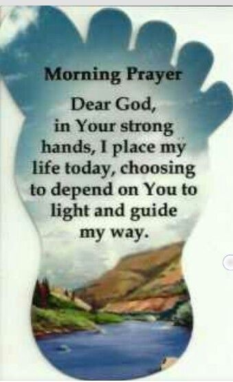 Many Hands Make Light Work Quote Bible: Good Morning Jesus