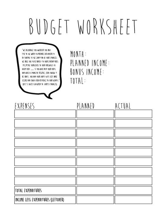 Printables Lds Budget Worksheet lds personal progress young women mutual activities faith family home evening lesson weeknite activitiesbeehive activitieslifeskil