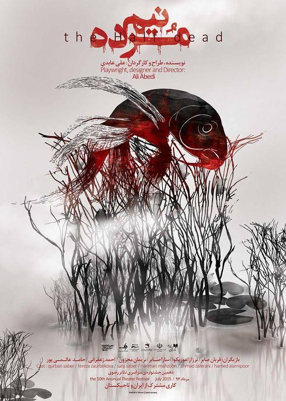 """Poster for """" the Halt Dead"""" Theater  Design by : saeid rezvani"""