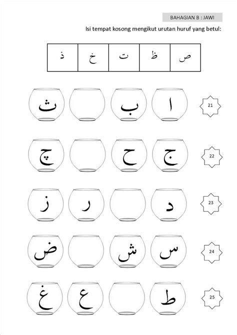 Latihan Kvkv Pendidikan Pemahaman Membaca Permainan Huruf Arabic numbers tracing worksheets pdf