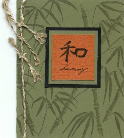 Olive Bamboo with twine
