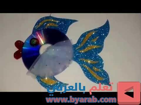 اعمال يدوية اعمال فنية بالورق أعمال فنية بسيطة اشغال يدوية سهلة Paper Crafts Origami Diy Bow Christmas Ornaments