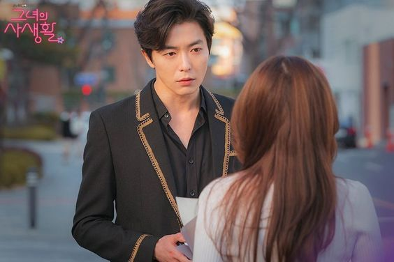 "QUIZ: Would You End Up With Kim Jae Wook in ""Her Private Life?"""