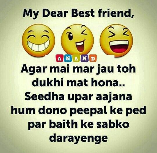 Harekacome Lets Go Bff Quotes Funny Best Friendship