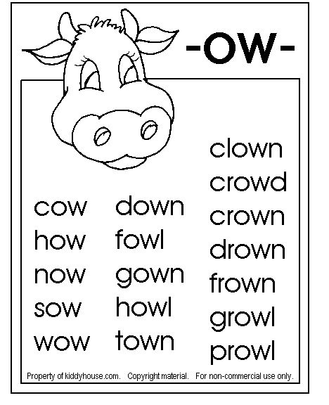 Free Worksheets From Kiddyhouse Education Quot The Way To