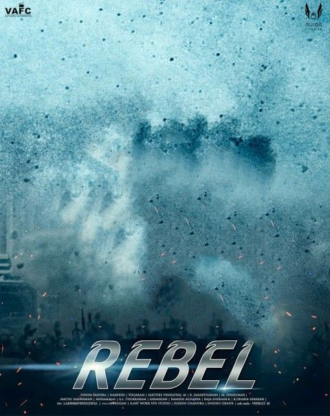 Movie Poster Background Png In 2020 Best Background Images Photoshop Digital Background New Background Images