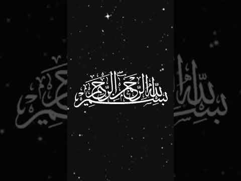 صباح الخير تلاوة بصوت الشيخ محمد أيوب رحمه الله الآية 11 سورة آل عمران Logos Adidas Logo Adidas