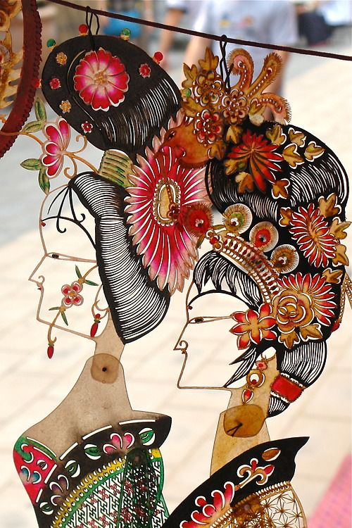 Chinese folk art Shadow Puppets