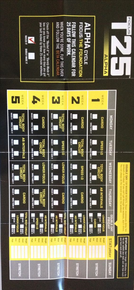 Workout Calendar T25 : T printable workout schedule hope that these