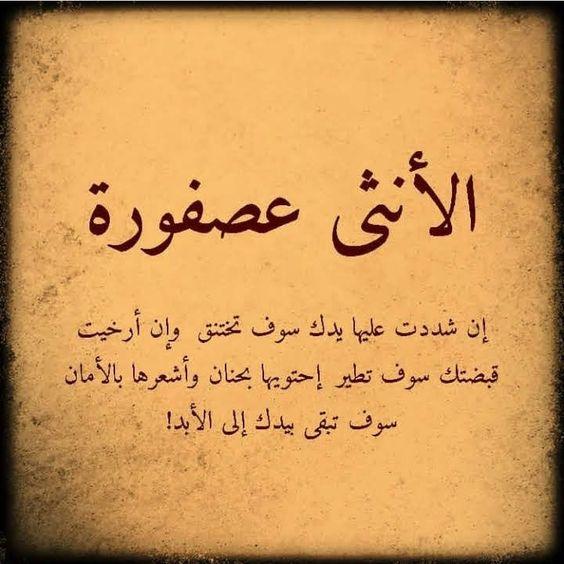ترفيه رمزيات باللون الازرق Arabic Quotes Quotes Sweet Words