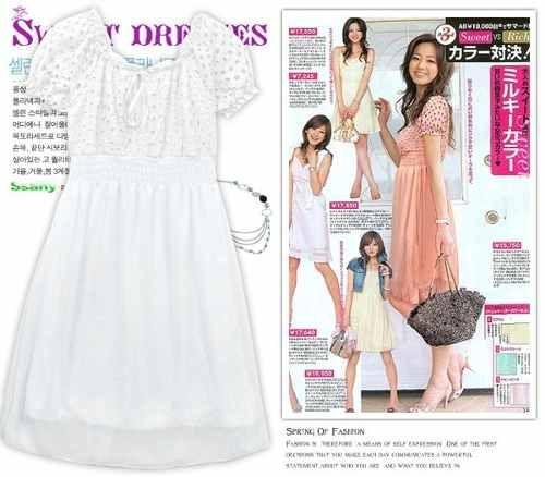 SUBASTAS TERMINAN EL DIA DE MAÑANA  APROVECHENLAS  Vestido Blanco Romantico *moda Asiatica* - $ 35.00