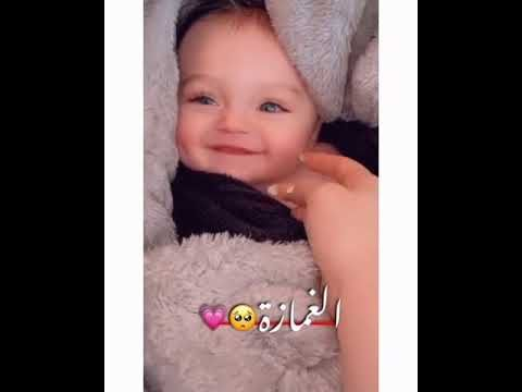 ستوريات انستا أطفال كيوت بـنـي تـي ستوريات بنات كيوت ورديه تصميم ستوريات Youtube In 2021 Baby Face Baby Face