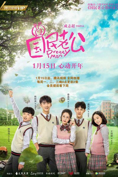 Pretty Man At Dramanice Korean Drama Tv Korean Drama Romance Pretty Men