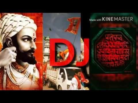 Https Mp3kite Com Dj Shivaji Song Mp3 Download Songs New Dj Song Mp3 Song