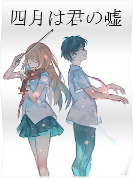 Shigatsu Wa Kimi No Uso Your Lie In April Japanese Version Poster Your Lie In April You Lied Anime Wall Art