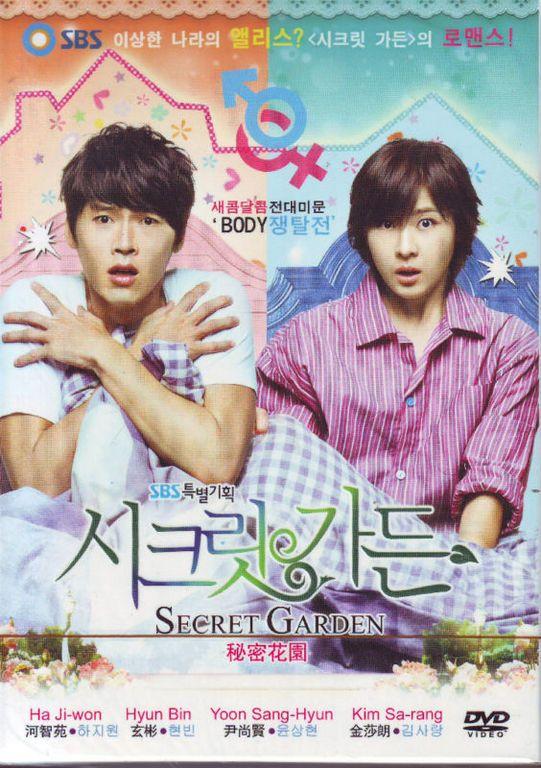Secret gardens dramas and gardens on pinterest for Secret garden korean drama cast