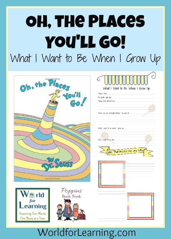 oh the places you ll go preschool activities lesson plans dr seuss and graduation on 419