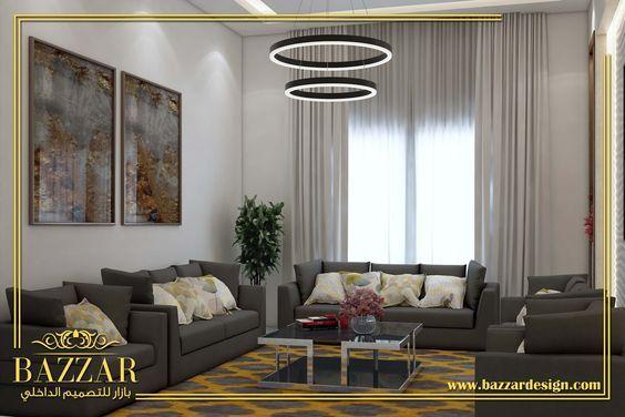 مجلس رجال مودرن بتصميم عصري وبسيط تم اختيار اللون الابيض لطلاء الجدران و اللون الرمادي للكنب و هم احدى الالوان الشائعه في تصميمات الطراز Home Decor Design Home