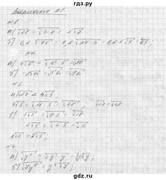 Орфограммы русского языка 3 класс полякова упражнение