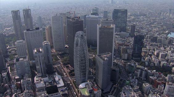 The skyscrapers in Shinjuku, Tokyo