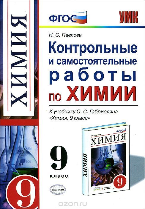 гдз по татарскому языку 7 класс асылгараева зиннатова