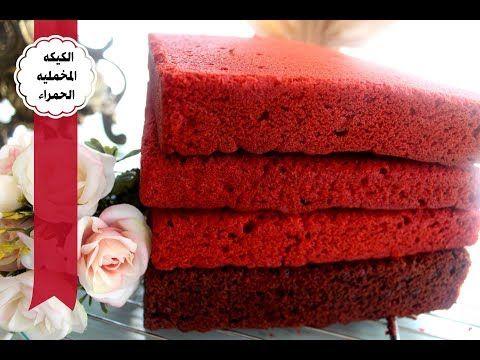 Youtube Desserts Cake Food