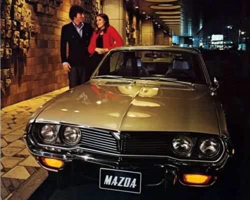 1973 1974 Mazda Rx4 Automobile Photo Poster Zm2116 Ncdd6x マツダ