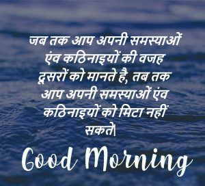 Pin On Jai Mata Di Good Morning Images