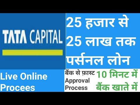 7061879075 Tata Capital Finance Customer Care Number Youtube In 2020 Capital Finance Personal Loans Aadhar Card
