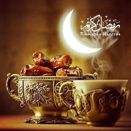 صور رمضان كريم 2019 أجمل خلفيات رمضانية بفبوف Ramadan Ramadan Kareem Ramadan Mubarak Wallpapers