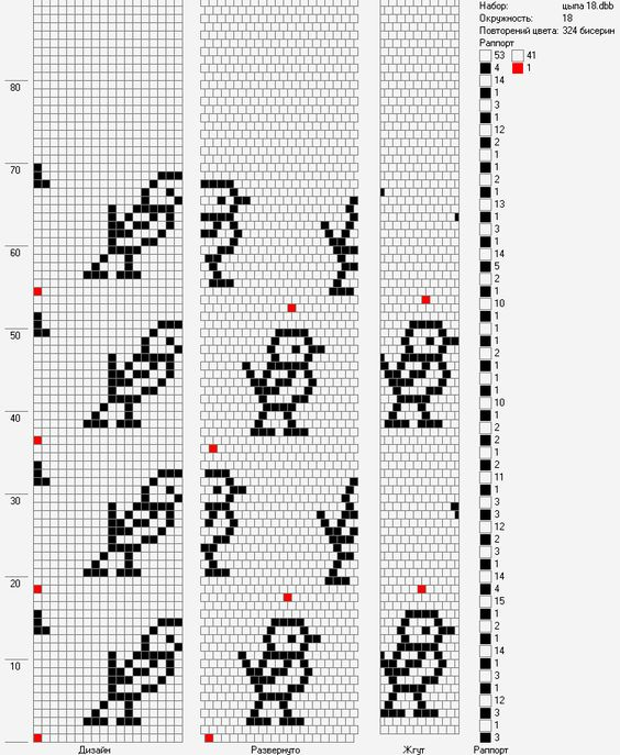 Free Crochet Bead Pattern Round 18 | Beadwork & Jewelry: Brick ...