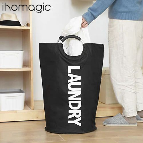 Best Collapsible Laundry Hamper Tote Clothes Storage Bag 2020 In