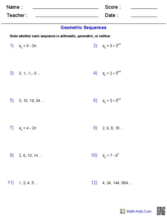 Algebra 2 Worksheets Sequences And Series Worksheets Sequence Worksheet Arithmetic Sequences Arithmetic Series and sequences worksheets