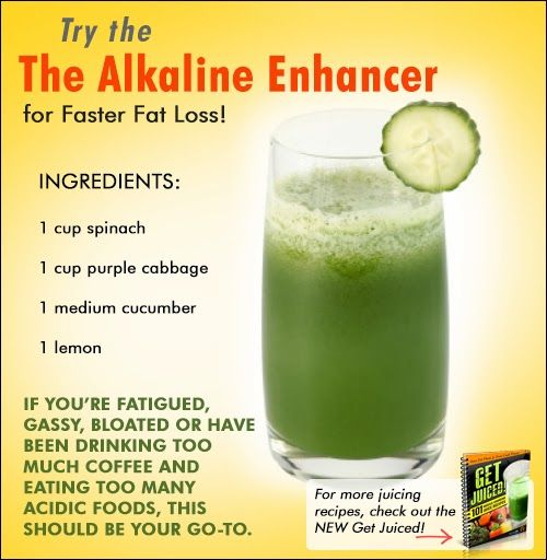 Lacking energy? Bloated? Try this blend for an instant pick-me-up! Want more juicing recipes just like this one? Simply click the image and then follow the link on the next page.