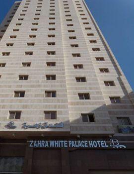 #Zahra white palace hotel a La mecca  ad Euro 66.16 in #La mecca #Arabia saudita