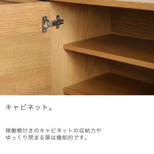 Sala サラ サーラ チェスト サイドボード オーク 無垢材 幅141cm インテリア 家具 マルキン リビング キャビネット