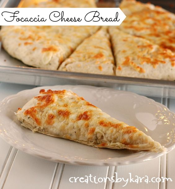 Focaccia Cheese Bread. . . better than cheese sticks from your favorite pizza place, and so easy to make!