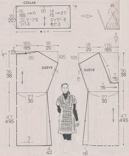 Free Pattern Draft: Dress/Tunic from www.club.osinka.ru