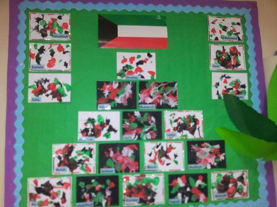 kwait flag