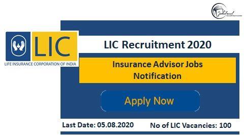 Pin On Lic Recruitment 2020
